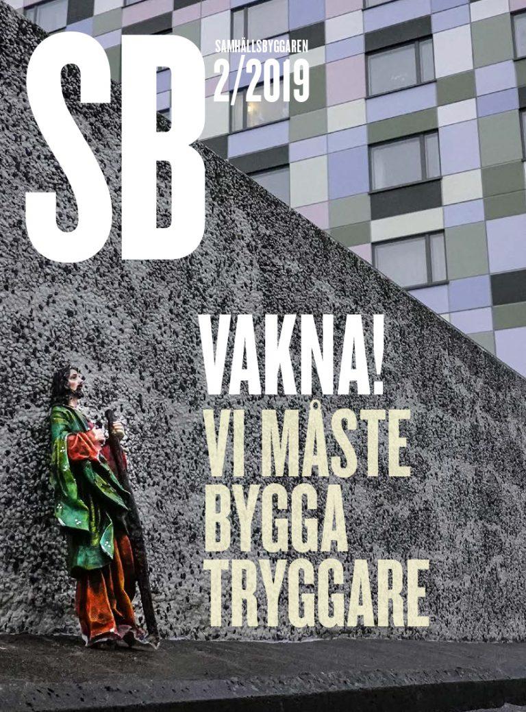 I samhällsbyggaren nr 2 2019 skriver Ulf Malm och Åsa Steen en artikel under rubriken BID i praktiken.